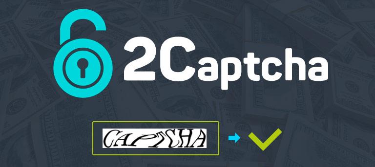 2captcha - заработок денег на вводе капчи (обзор и отзывы)