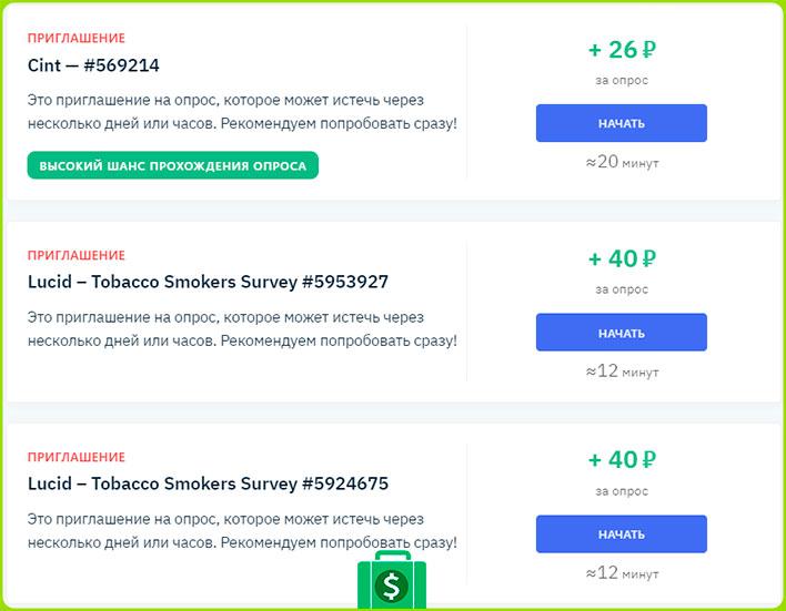 обзор платных опросов от YouThink