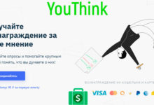 youthink - платные опросы за деньги