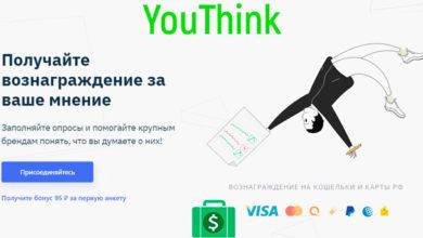 Photo of YouThink — сборник опросов за деньги