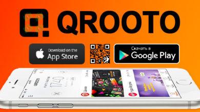 Photo of Qrooto — возврат кэшбэка за покупки в сетевых магазинах