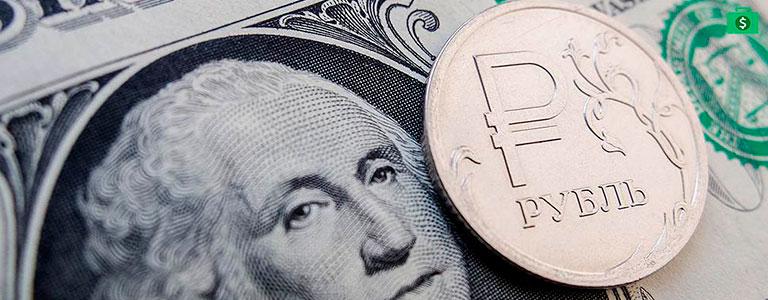 Обмен рублей на доллары, прибыль за 10 лет