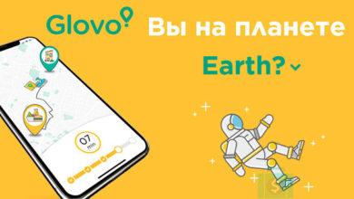 Glovo - приложение для работы курьером в городе