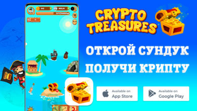Photo of Crypto Treasures — игра для заработка криптовалют