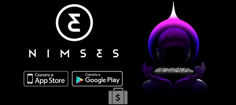nimses приложение для заработка криптовалюты