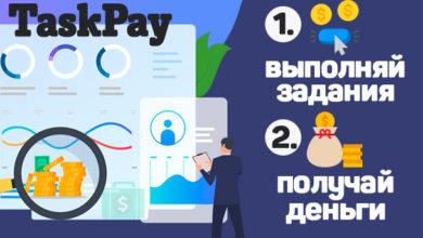 Photo of TaskPay — биржа для заработка на заданиях