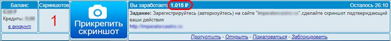 пример задания от ipweb.ru