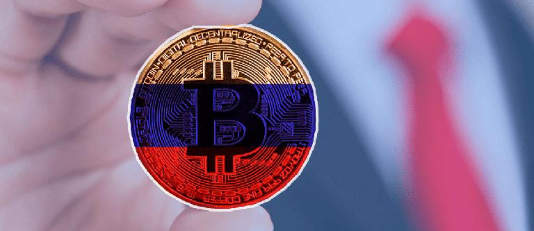 Важное о законе криптовалюты в России